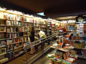 Librería Santos Ochoa Parque Rioja