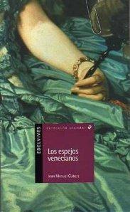 Portada Los espejos venecianos Juan Manuel Gisbert