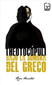 Portada Rosa Huertas Bajo la sombra del Greco